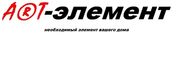 Фирма  A®T-элемент