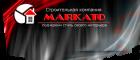 Фирма Маркато