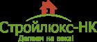 Фирма СТРОЙЛЮКС-НК